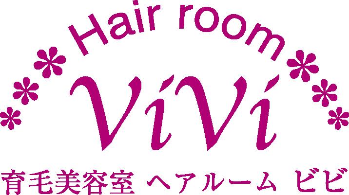 育毛美容室ヘアールームビビViVi|群馬県前橋市|頭皮と髪に優しすぎる美容室